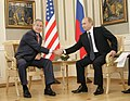 20060715-1 32nd G8 summit.jpg