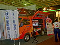 2008 Taichung IT Month Day2 CHT MOD Mobile Car.jpg