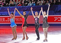 2009 4CC Ladies Exibition Finale.jpg