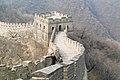 2010 CHINE (4562760397).jpg