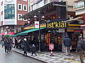 20131207 Istanbul 032.jpg