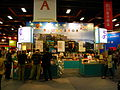 2013TIBE Day5 Hall1 The Chinese University of Hong Kong Press 20130203.JPG
