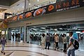 201609 Entrance for Dapuqiao Station at SML Center.jpg