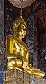 2016 Bangkok, Dystrykt Phra Nakhon, Wat Suthat (44).jpg
