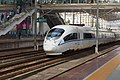 201906 CRH380B-3782 as G7019 passes through Zhenjiang Station.jpg