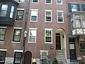 20 PinckneySt Boston 2010 c.jpg