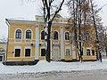 20 Sobornosti Street, Poltava (2019-01-12) 01.jpg