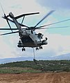 22nd MEU conducts bilateral training with the Hellenic Army 140308-M-WB921-220.jpg