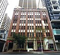 262 Adelaide Street, Brisbane May 2016 (wide).jpg