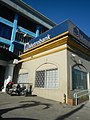 2821Gen. T. de Leon Road Valenzuela City landmarks 03.jpg