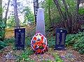 2831. Yukki. Mass grave of Soviet soldiers.jpg