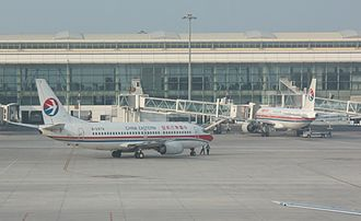 Wuhan Tianhe International Airport - Image: 2 China Eastern