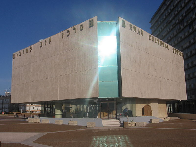 קובץ:31.03.09 Tel Aviv 087 Gan Ha'ir Enav Center 2.JPG