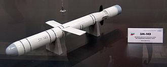 3M-54 Klub - 3M-14E maquette
