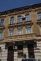 46-101-0358 Lviv SAM 6310.jpg