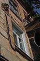 46-101-0760 Lviv SAM 6355.jpg