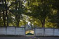 46-209-5003 Sukhovolia Park RB 18.jpg