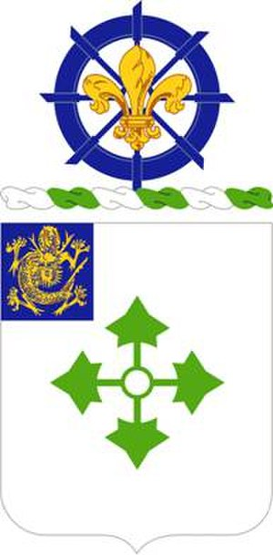 47th Infantry Regiment (United States)