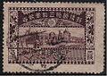 50th Annive. of Japan Post 3sen stamp.jpg
