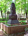5267. Novodevichy cemetery. Grave of the general from the cavalry D.P. Dokhturov.jpg