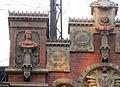 55 Dant i Cervantes, Fundació Tàpies.jpg