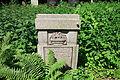 598683 Wrocław Cmentarz Żydowski - nagrobki 05.JPG