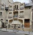 60 rue Jean-de-La-Fontaine Paris.jpg