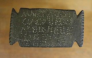 Ex-voto à Mars Masuciacus (Musée de Die) CIL XII, 1565