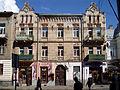 71 Franka Street, Lviv.jpg