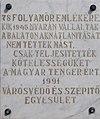 78 folyamőr emléktábla (1991), 2019 Siófok.jpg