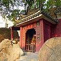 A-Ma Temple, Macau - panoramio (8).jpg