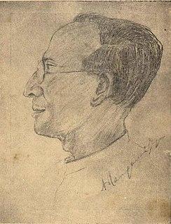 A. Rangaswami Iyengar