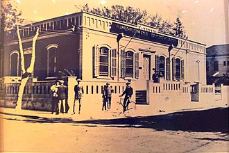 Bank Leumi - First branch of Anglo Palestine Bank, Tel Aviv, 1923