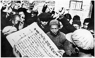 Chinese Land Reform Chinese campaign led by Mao Zedong