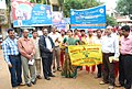 A rally taken out as part of Public Information Campaign on Bharat Nirman, organised by the PIB, Bangalore, at Kanakapura, in Ramanagara District on November 26, 2011.jpg