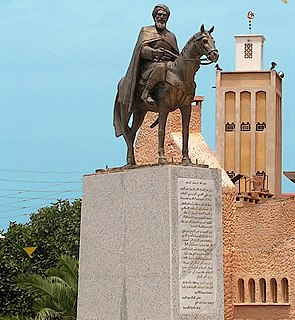 Abd al-Mumin First ruler and Founder of the Almohad dynasty