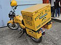 Abidjan-laposte-moto-2.jpg