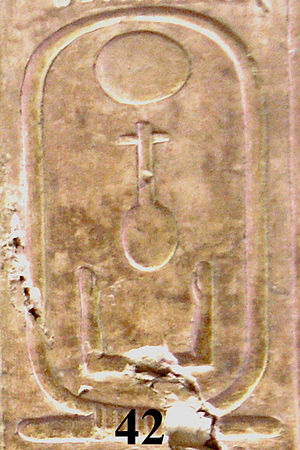 Neferkare II - The cartouche of Neferkare II on the Abydos King List.