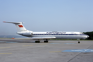 Aeroflot accidents and incidents in the 1980s - An Aeroflot Tupolev Tu-134A-3 at Euroairport. (1985)