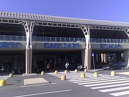 Sala Fumatori Aeroporto Barcellona : Aeroporto di cagliari elmas wikipedia