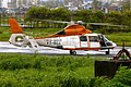 Aerospatiale SA 365N Dauphin 2, Pawan Hans Helicopters JP7339448.jpg