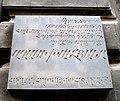 Aghasi Khanjyan's plaque.JPG
