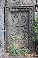 Aghjots Monastery, details (74).jpg
