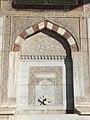 Ahmed III Fountain DSCF9156.jpg