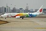 Air China (EXPO 2019 Beijing livery), B-5497, Boeing 737-89L (47637180901).jpg