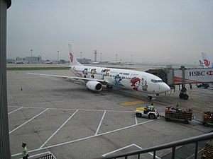 Air China OlympicsLivery.JPG