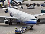 Airbus A340-313X, China Airlines AN1713905.jpg