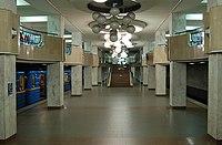 Akademmistechko metro station Kiev 2010 01.jpg