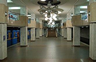 Akademmistechko (Kiev Metro) - Image: Akademmistechko metro station Kiev 2010 01