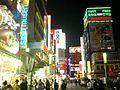 Akihabara-Tokio-Japon02.jpg